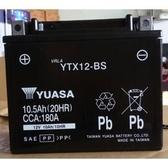 YUASA 湯淺 YTX12-BS 機車電瓶/電池 正廠零件★全館免運費★『電力中心』