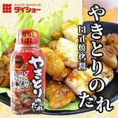 日本 Daisho 日式燒烤醬 180g 燒烤醬 烤肉醬 醬料 調味醬 燒烤 烤肉 調味