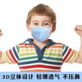 兒童一次性口罩春季透氣抗菌防塵