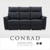 半皮三人位電動可躺式沙發/康拉德/2色/H&D東稻家居