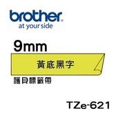 Brother TZe-621 原廠護貝標籤帶 ( 9mm 黃底黑字 )