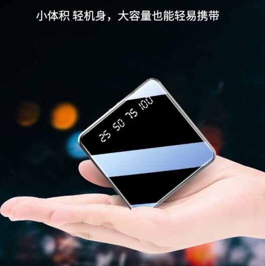 行動電源 迷你充電寶20000毫安超薄小巧便攜快充適用蘋果華為小米手機通用【快速出貨八折下殺】