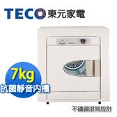 TECO東元 7公斤乾衣機【QD7551NA】不銹鋼內槽