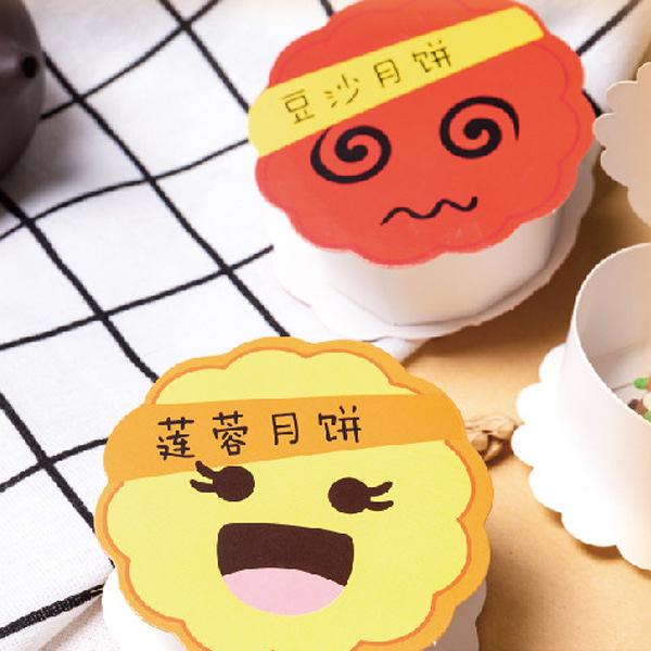 【BlueCat】兒童DIY中秋月餅紙盒材料包 (2入裝) 收納盒