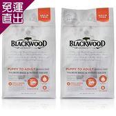 Blackwood柏萊富 無榖全齡低敏挑嘴(鮭魚+碗豆) 犬糧5磅 X 2包【免運直出】
