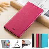 華碩 ZenFone7 (ZS670) ZenFone7 Pro (ZS671) VILI皮套 手機皮套 插卡 支架 掀蓋殼 內軟殼 隱形磁扣