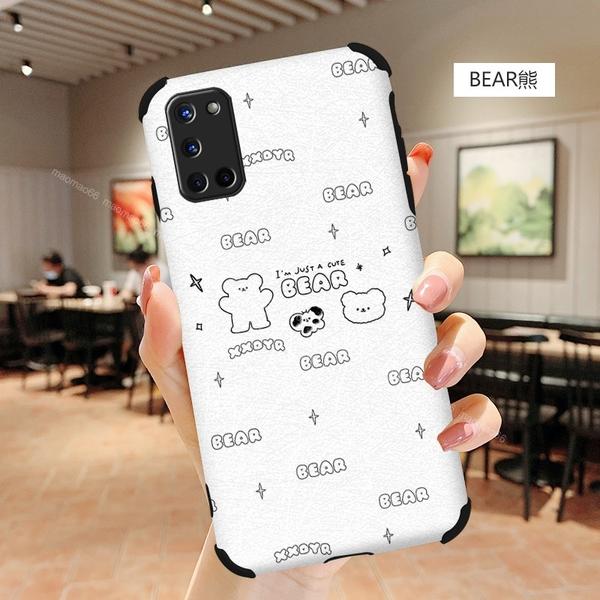 可愛卡通|OPPO R15 R17 R11s R9S F1S AX7 Pro 四角加厚 蠶絲紋 防摔保護套 手機殼 軟殼