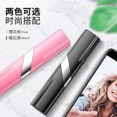 藍牙自拍棒迷你蘋果x通用型iphone8小米6華為7無線p自牌oppo便攜6s優品匯
