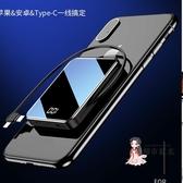 行動電源?迷你大容量快充閃充充電寶20000毫安超薄便攜小巧專用行動電源適用蘋果vivo華為 3色