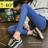 鉛筆褲--時尚潮流顯高顯瘦仿舊刷破毛邊口袋百搭小腳牛仔長褲(藍XL-5L)-N77眼圈熊中大尺碼◎