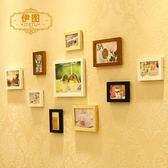 歐式掛墻實木照片墻時尚小墻面客廳裝飾相框墻創意墻上相片墻組合WY【八五折優惠 最後一天】