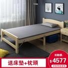 折疊床 實木成人家用1.2米木板簡易辦公...