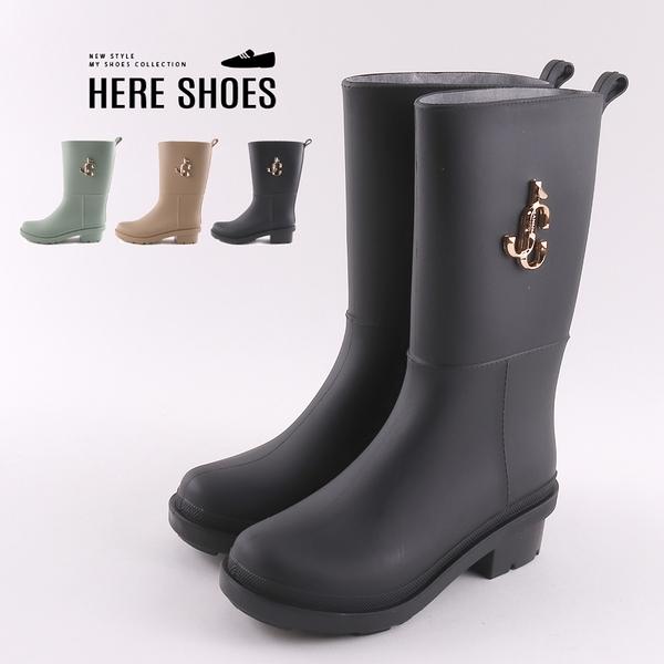 [Here Shoes] 3CM雨靴 優雅氣質金屬飾釦 筒高23.5CM防水防雨厚底圓頭中筒靴-KN20218