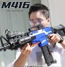 玩具槍M416滿配電動連發軟彈槍吃雞全套裝備突擊男孩吸盤兒童玩具槍6歲5YYS 快速出貨