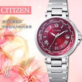 CITIZEN EC1010-57W 光動能電波錶 熱賣中!