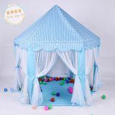 兒童帳篷兒童帳篷室內公主六角玩具屋超大蚊帳過家家游戲房子女孩分床神器