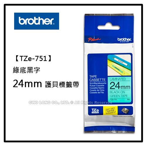 BROTHER TZe系列 TZe-751 綠底黑字 24mm護貝標籤機色帶
