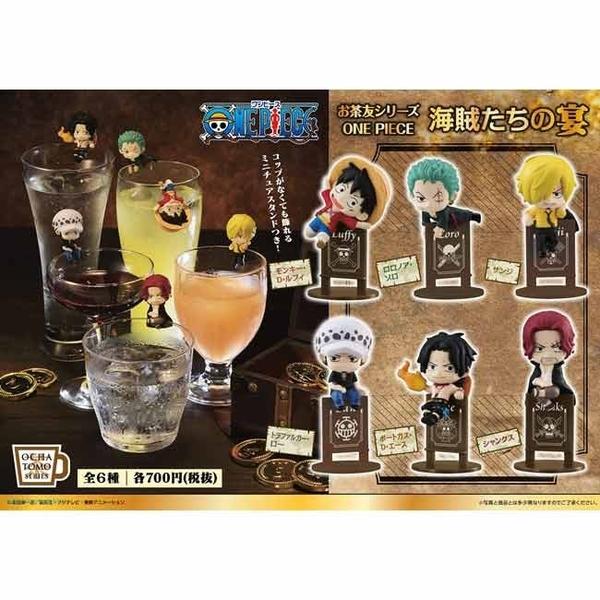 盒裝8入【日本正版】航海王 杯緣子 海賊們的宴會 茶友系列 海賊王 ONE PIECE MegaHouse - 823077