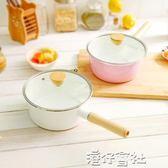 單柄鍋泡面鍋燉鍋湯鍋嬰兒煮奶鍋 電磁爐鍋 港仔會社