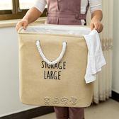 放衣籃 特大號布藝放臟衣服框裝衣物的臟衣籃桶玩具收納筐洗衣籃子收納箱jy 雙11最後一天八折