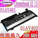 LENOVO 電池(原廠內置式)-聯想 New S2 20GUA005CD 電池,01AV401,01AV402,SB10J78998,SB10K97592