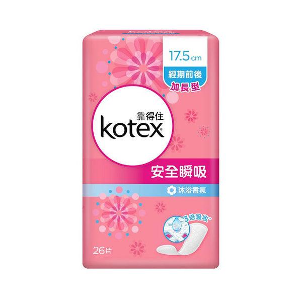 《靠得住》安全瞬吸護墊 加長型沐浴香氛17.5cm (26片x2包) ◆86小舖 ◆