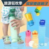 兒童尿壺便攜式小便器嬰兒女馬桶男寶寶坐便器小孩夜壺便盆尿盆-奇幻樂園