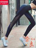 健身褲蜜桃提臀運動褲女彈力緊身跑步訓練速干褲瑜伽褲【奈良優品】