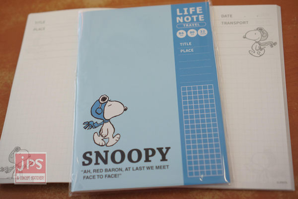 Snoopy 32K 功能筆記本 藍 方格 SN-NB38