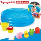 樂雅 繽紛歡樂水池組 泳池