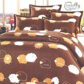 YuDo優多【羊咩咩-咖啡】加大兩用被床罩六件組-台灣製造