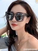 新款ins超火墨鏡女圓臉gm太陽鏡韓版潮網紅大框眼鏡防紫外線 居家物語