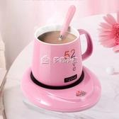 恆溫杯墊暖暖杯子55度熱牛奶神器加熱器電熱保溫水杯墊家用多色小屋