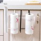 廚房櫥櫃下紙巾架免打孔毛巾掛置物架鐵藝保鮮膜收納架壁掛式