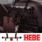 【HEBE】36cm滑槽式掛勾組 A-5...