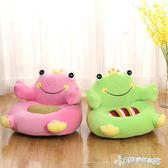 寶寶沙發 六一兒童小沙發毛絨寶寶凳子懶人座椅可愛卡通可拆洗寶寶生日禮物 Cocoa