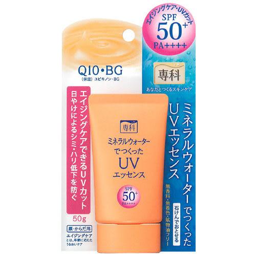 SHISEIDO資生堂 防曬專科 礦泉水感Q10保濕防曬乳 50g【BG Shop】
