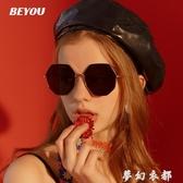 墨鏡女防紫外線新款韓版潮圓臉大臉顯瘦網紅街拍方形太陽眼鏡 雙十二全館免運