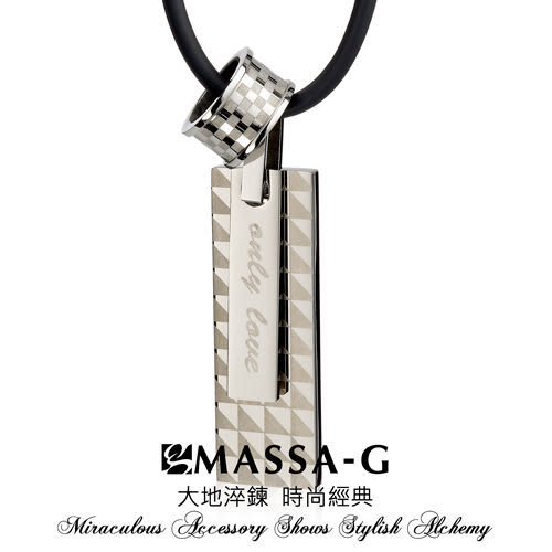 英格蘭戀曲  鍺鈦鍊飾  MASSA-G Deco系列