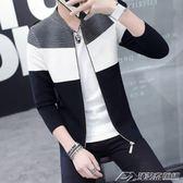 男士外套外穿修身帥氣秋夾克男韓版潮流針織開衫薄款棒球衣服  潮流前線