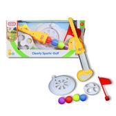 【Little Tikes 小泰可】高爾夫球組 LT63068