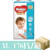 【好奇】耀金級 清新乾爽紙尿褲(XL)40+4片X4包/箱