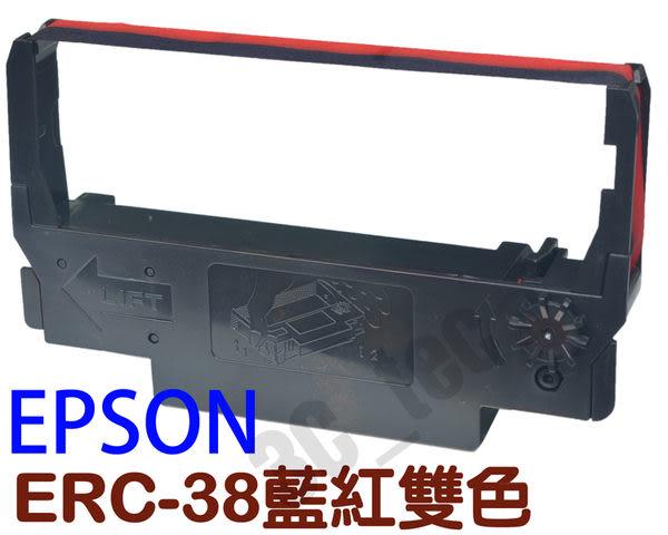 藍/紅雙色 [x1個] EPSON ERC-38 ERC38 色帶 (收銀機 Samsung 發票機 ERC30 ERC34 ERC38B/R)