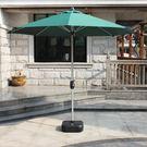 戶外遮陽傘大太陽傘庭院折疊大中柱傘戶外雨傘沙灘傘廣告傘擺攤傘 igo全館免運
