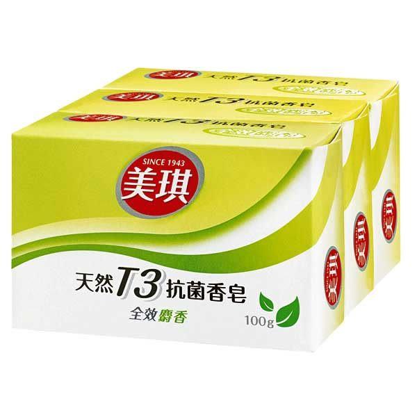 美琪天然T3抗菌香皂100g 三塊裝-麝香【屈臣氏】