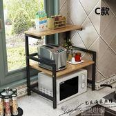 廚房微波爐置物架2層烤箱架電飯煲架微波爐架子3層架儲物架收納架MBS『潮流世家』