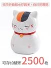 存錢罐大號貓咪老師只進不出韓國創意成人網紅女孩兒童陶瓷儲蓄罐