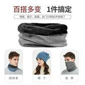 脖套男防風保暖圍脖女戶外運動頭巾滑雪秋冬跑步帽子加絨頭套面罩   米娜小鋪