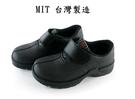 {拾在便宜}MIT 台灣製造 T型排壓 ...
