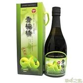 【草本之家】青梅精(500ml/瓶)